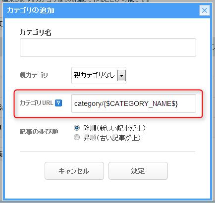 cat_dialog