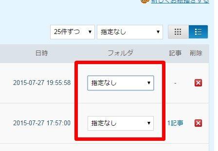 Folder03