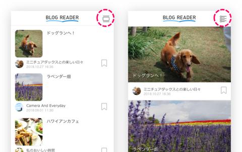 ブログリーダー7