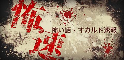 kowasoku_pr