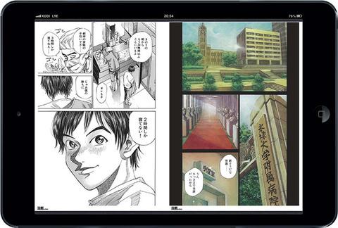 comic_sample