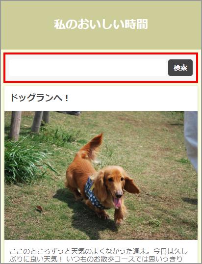 image20200514_02