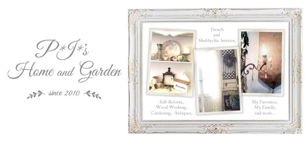 pjs-home-garden-640x300-ver2