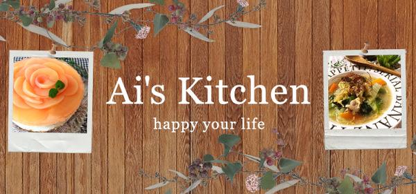 01-01-Ais-Kitchen-SP-Aa01-160302