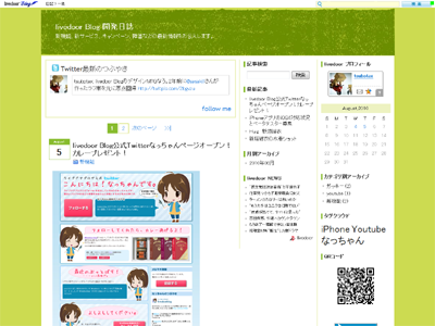 canvas_permanentgreen_3c