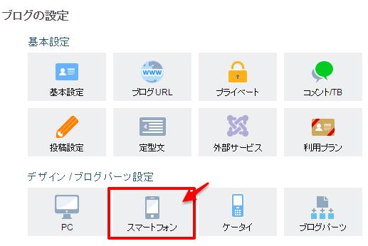 人気記事_カテゴリ制限_001
