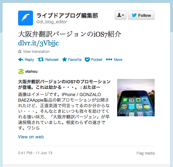 twitter_cards_sample