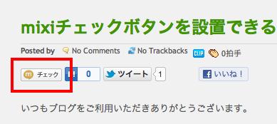mixi_check_button_new