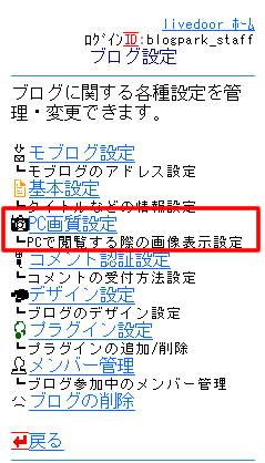 mobile_01