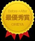 oheya_1
