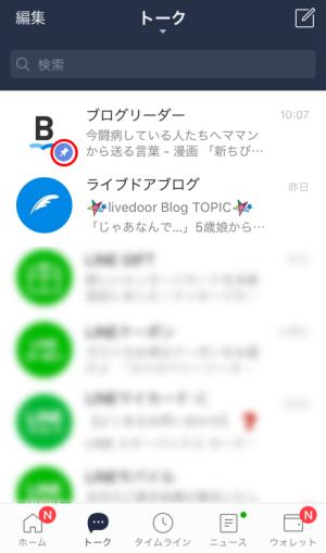 b8d80d94