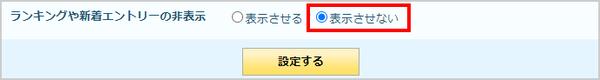staffblog_img_20210302_04