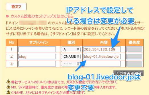 sfaffblog_image_20210308_004