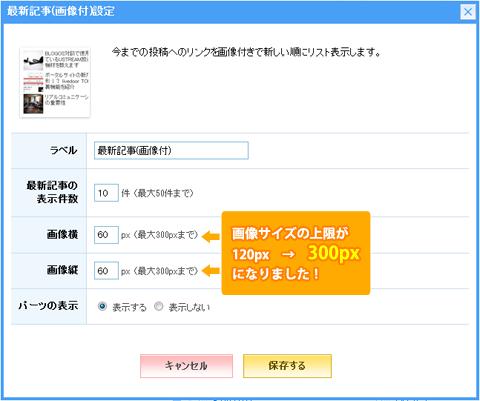 PopularArticlePlugin03