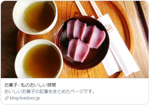 staffblog_img_20210405_008