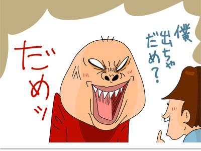 歌川さん2