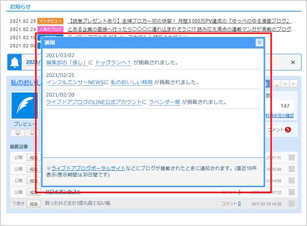 staffblog_img_20210302_02