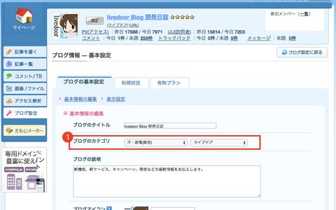 csm_editor3