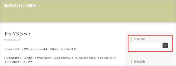 image20200514_01