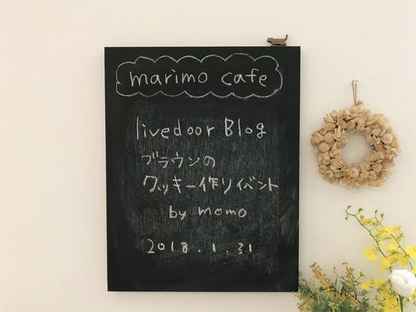 2018131 バレンタインイベント_180201_0008