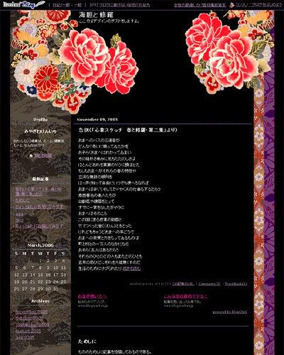kimono03_2c