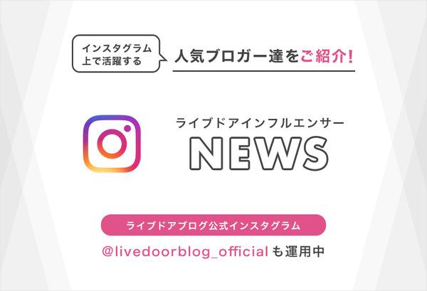 livedoorblog_bnr04