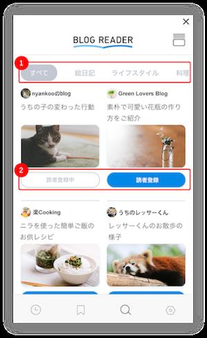blogreader_recommend_image_3