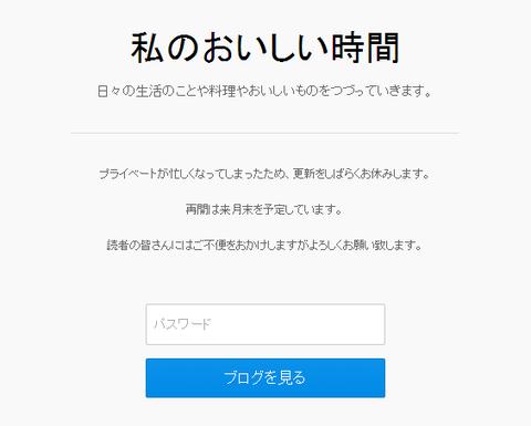 ブログ全体使用例2