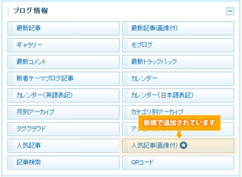 PopularArticlePlugin01