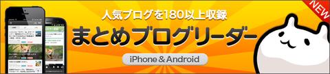 banner_reader