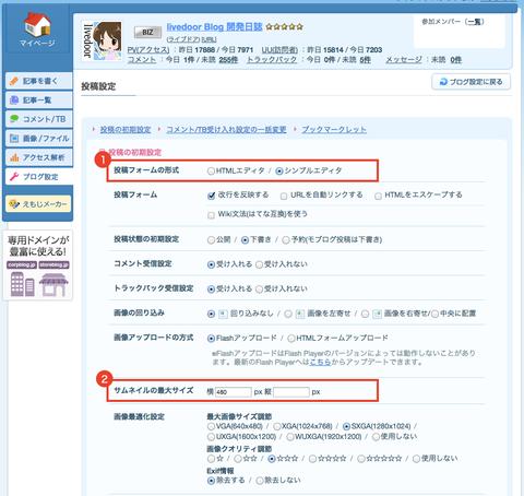 csm_editor