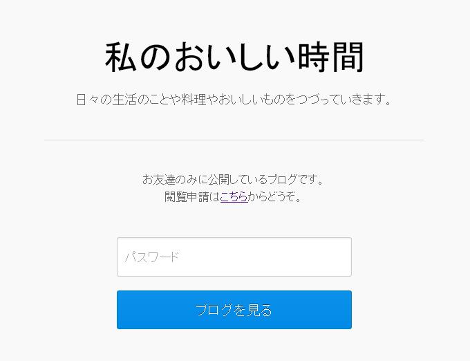 ブログ全体(PC)