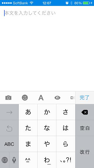 投稿画面_2