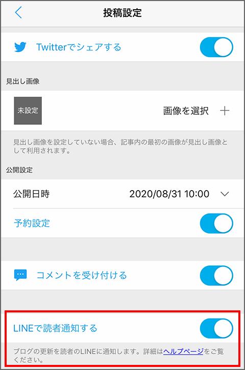 20200831_004
