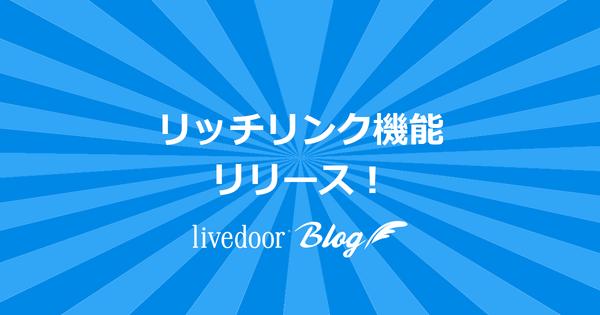190612_OGP_staffblog