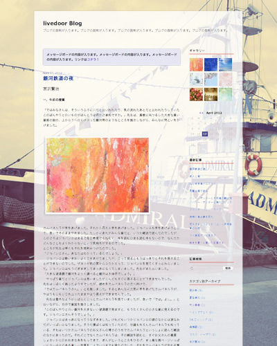 ver06_yk_sepiaboat_2c