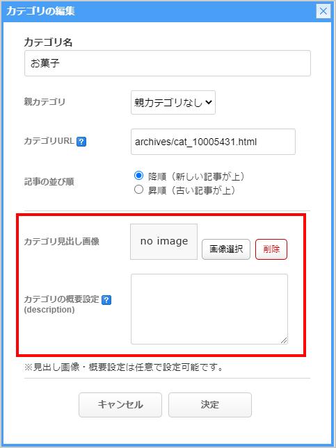 staffblog_img_20210405_003