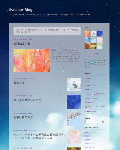 ver06_yk_starlit_sky_2c