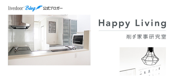 294-Happy Living SP
