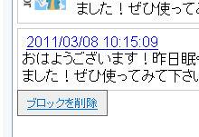twitter_sc_08