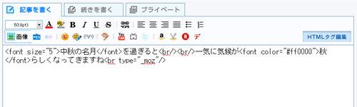 edit07