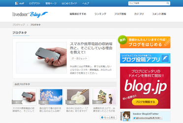 blogneta_pc