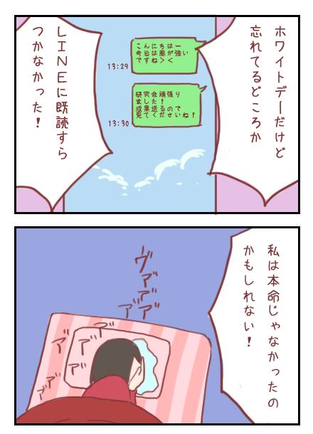 331ae499