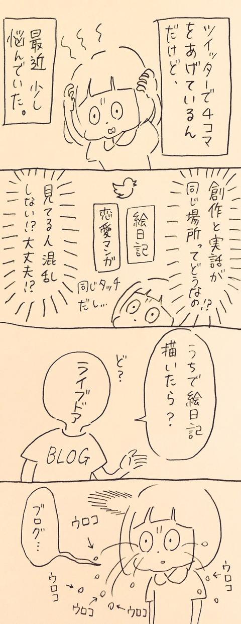 27ef08af-s