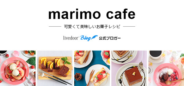 1_sp_marimo