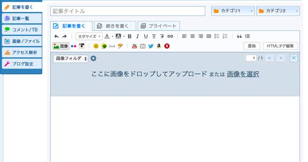 drag_editor