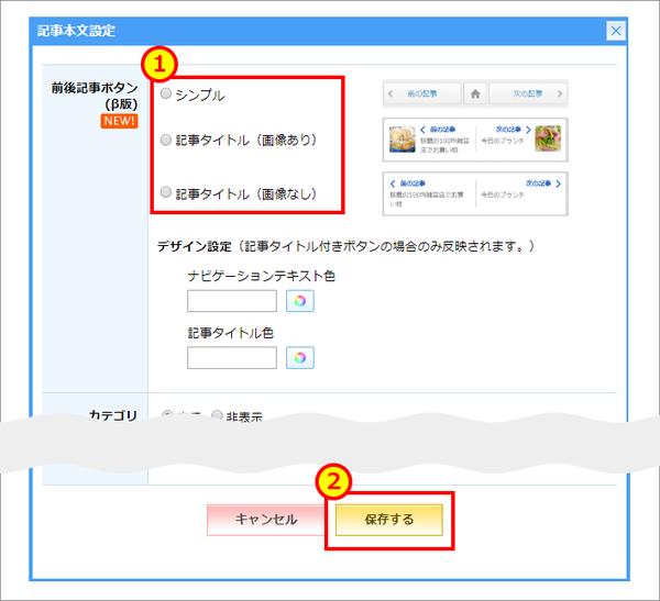 staffblog_20190906_004