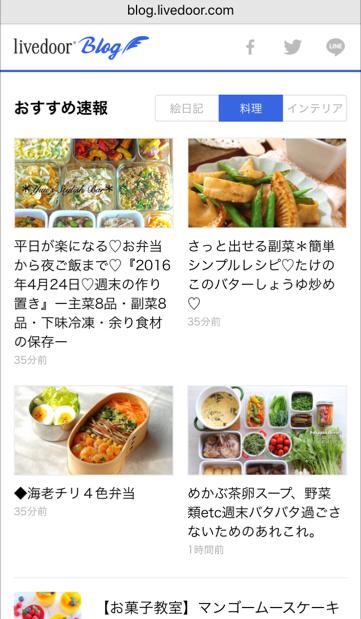 osusume_sp