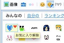 blogpark_02