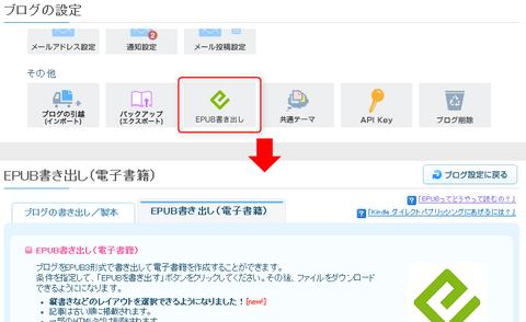 2013-01-15_16h07_19